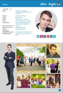 http://vipalbom.ru/wp-content/uploads/2016/09/07-42-204x300.jpg