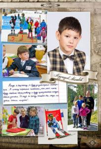 http://vipalbom.ru/wp-content/uploads/2016/09/07-45-204x300.jpg
