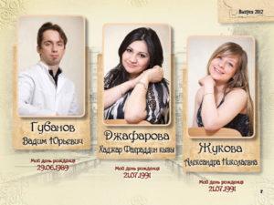 http://vipalbom.ru/wp-content/uploads/2016/09/07-60-300x225.jpg