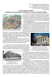 http://vipalbom.ru/wp-content/uploads/2016/09/07-63-203x300.jpg
