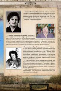 http://vipalbom.ru/wp-content/uploads/2016/09/07-64-204x300.jpg