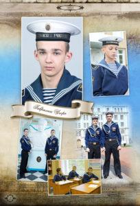 http://vipalbom.ru/wp-content/uploads/2016/09/08-13-204x300.jpg