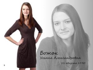 http://vipalbom.ru/wp-content/uploads/2016/09/08-19-300x228.jpg