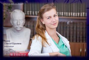 http://vipalbom.ru/wp-content/uploads/2016/09/08-20-300x204.jpg