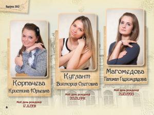 http://vipalbom.ru/wp-content/uploads/2016/09/08-61-300x225.jpg