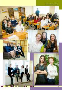 http://vipalbom.ru/wp-content/uploads/2016/09/09-23-205x300.jpg
