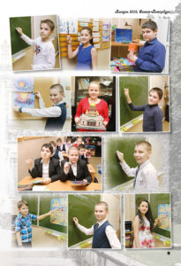 http://vipalbom.ru/wp-content/uploads/2016/09/09-48-205x300.jpg