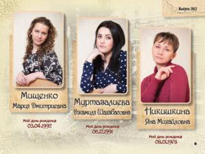 http://vipalbom.ru/wp-content/uploads/2016/09/09-61-300x225.jpg