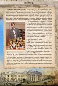 http://vipalbom.ru/wp-content/uploads/2016/09/09-64-204x300.jpg