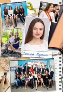 http://vipalbom.ru/wp-content/uploads/2016/09/10-29-204x300.jpg