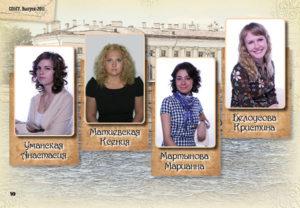 http://vipalbom.ru/wp-content/uploads/2016/09/10-62-300x208.jpg