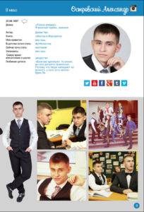 http://vipalbom.ru/wp-content/uploads/2016/09/11-43-204x300.jpg