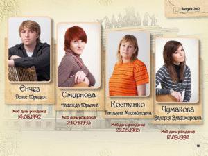 http://vipalbom.ru/wp-content/uploads/2016/09/11-63-300x225.jpg