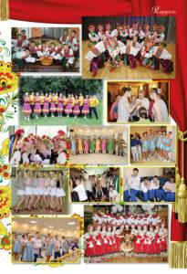 http://vipalbom.ru/wp-content/uploads/2016/09/11-65-205x300.jpg