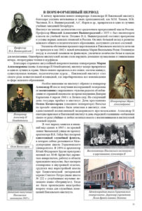 http://vipalbom.ru/wp-content/uploads/2016/09/11-66-203x300.jpg
