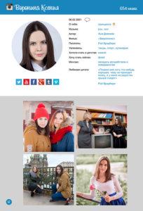 http://vipalbom.ru/wp-content/uploads/2016/09/12-30-204x300.jpg