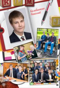 http://vipalbom.ru/wp-content/uploads/2016/09/12-31-204x300.jpg