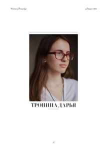 http://vipalbom.ru/wp-content/uploads/2016/09/12-38-214x300.jpg