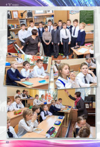 http://vipalbom.ru/wp-content/uploads/2016/09/12-56-204x300.jpg