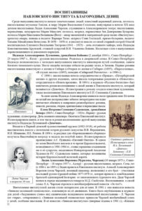 http://vipalbom.ru/wp-content/uploads/2016/09/12-69-203x300.jpg