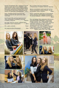 http://vipalbom.ru/wp-content/uploads/2016/09/13-32-204x300.jpg