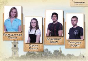 http://vipalbom.ru/wp-content/uploads/2016/09/13-53-300x208.jpg