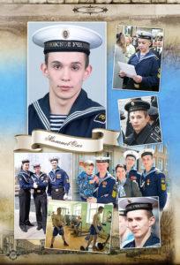 http://vipalbom.ru/wp-content/uploads/2016/09/14-10-204x300.jpg