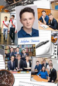 http://vipalbom.ru/wp-content/uploads/2016/09/14-23-204x300.jpg