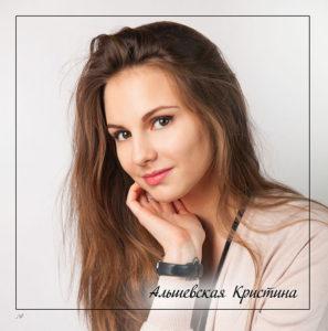http://vipalbom.ru/wp-content/uploads/2016/09/14-38-297x300.jpg