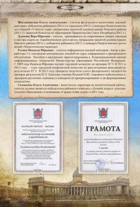 http://vipalbom.ru/wp-content/uploads/2016/09/14-57-204x300.jpg