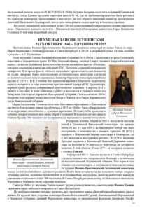 http://vipalbom.ru/wp-content/uploads/2016/09/15-55-203x300.jpg
