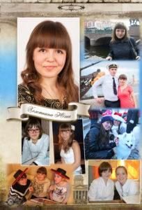 http://vipalbom.ru/wp-content/uploads/2016/09/16-14-204x300.jpg