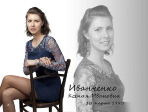 http://vipalbom.ru/wp-content/uploads/2016/09/16-16-300x228.jpg