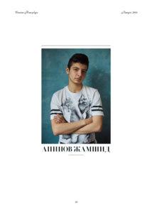 http://vipalbom.ru/wp-content/uploads/2016/09/16-29-214x300.jpg