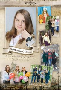http://vipalbom.ru/wp-content/uploads/2016/09/16-5-204x300.jpg