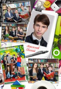 http://vipalbom.ru/wp-content/uploads/2016/09/17-21-204x300.jpg