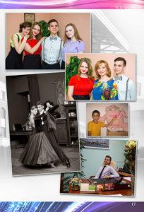 http://vipalbom.ru/wp-content/uploads/2016/09/17-32-204x300.jpg