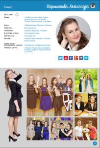 http://vipalbom.ru/wp-content/uploads/2016/09/17-35-204x300.jpg