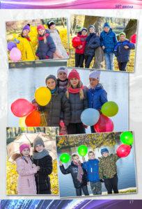 http://vipalbom.ru/wp-content/uploads/2016/09/17-43-204x300.jpg