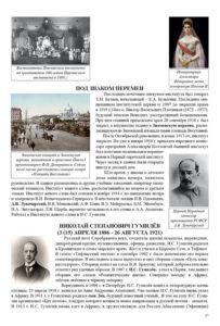 http://vipalbom.ru/wp-content/uploads/2016/09/17-55-203x300.jpg