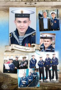 http://vipalbom.ru/wp-content/uploads/2016/09/18-10-204x300.jpg