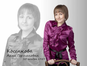 http://vipalbom.ru/wp-content/uploads/2016/09/18-16-300x228.jpg