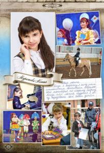 http://vipalbom.ru/wp-content/uploads/2016/09/18-39-204x300.jpg