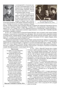 http://vipalbom.ru/wp-content/uploads/2016/09/18-55-203x300.jpg