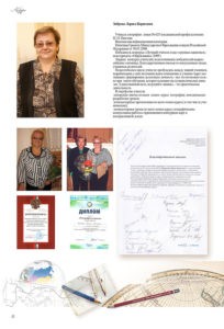 http://vipalbom.ru/wp-content/uploads/2016/09/18-57-204x300.jpg