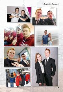 http://vipalbom.ru/wp-content/uploads/2016/09/19-23-205x300.jpg