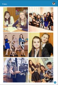http://vipalbom.ru/wp-content/uploads/2016/09/19-35-204x300.jpg
