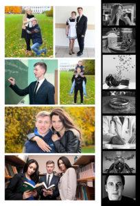 http://vipalbom.ru/wp-content/uploads/2016/09/19-37-204x300.jpg