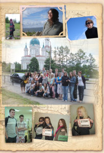 http://vipalbom.ru/wp-content/uploads/2016/09/19-48-204x300.jpg