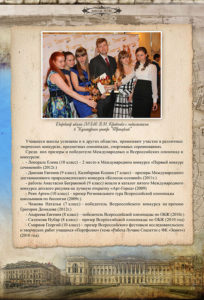 http://vipalbom.ru/wp-content/uploads/2016/09/19-56-204x300.jpg